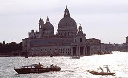 Павильона России в Венеции