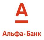 alfa-bank_150