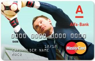mastercard-photocard