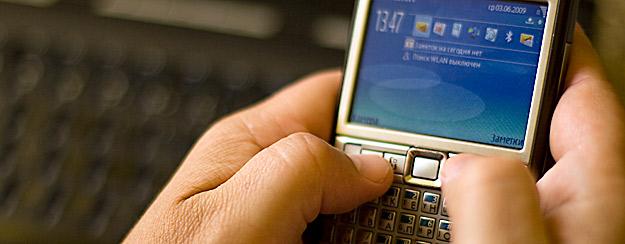 ЗАО «Альфа-Банк» (Беларусь) запустил новую услугу для держателей пластиковых карточек банка - SMS-оповещение