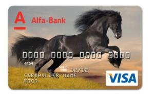 Индивидуальный дизайн пластиковых карточек - вороной конь. Альфа-Банк
