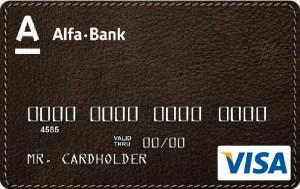 Яр банк заявка на кредитную карту