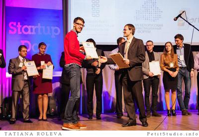 Startup day в рамках VII Белорусского инвестиционного форума