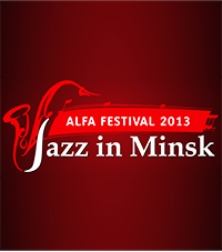 jazz-fest-logo-ablog
